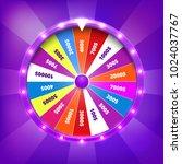 fortune wheel realistic vector...   Shutterstock .eps vector #1024037767