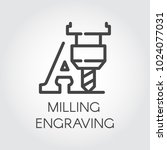 milling engraving contour icon. ... | Shutterstock .eps vector #1024077031