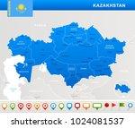 kazakhstan map and flag  ... | Shutterstock .eps vector #1024081537