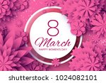 pink paper cut flower. 8 march. ... | Shutterstock .eps vector #1024082101