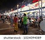 kuala lumpur  malaysia  ...   Shutterstock . vector #1024094089