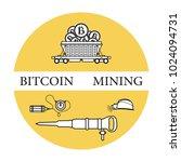 mining of bitcoins. railway car ... | Shutterstock .eps vector #1024094731