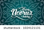 nowruz greeting. novruz.... | Shutterstock .eps vector #1024121131