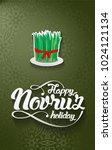 nowruz greeting. novruz.... | Shutterstock .eps vector #1024121134