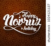 nowruz greeting. novruz.... | Shutterstock .eps vector #1024121137