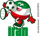 soccer ball mascot | Shutterstock .eps vector #1024159891