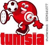 soccer ball mascot | Shutterstock .eps vector #1024161577