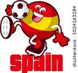 soccer ball mascot | Shutterstock .eps vector #1024163284