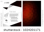 dark red vector  background for ...
