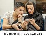 tehran  iran   april 28  2017 ...   Shutterstock . vector #1024226251