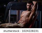 sexy strong bodybuilder... | Shutterstock . vector #1024228231