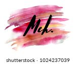 hand drawn watercolor... | Shutterstock . vector #1024237039