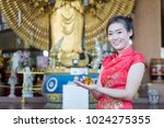 chinese woman wearing... | Shutterstock . vector #1024275355