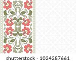floral pattern for invitation... | Shutterstock .eps vector #1024287661