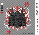 hand drawn death skull samurai... | Shutterstock .eps vector #1024313029