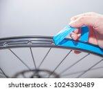 Small photo of Rim tape at bike wheel rim.tubeless rim tape