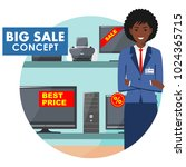 manager in store with tvs ... | Shutterstock .eps vector #1024365715