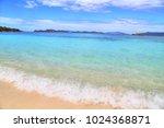 sapphire beach on st. thomas... | Shutterstock . vector #1024368871