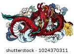 the dragon infinity tattoo... | Shutterstock .eps vector #1024370311