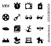solid vector icon set   cafe...   Shutterstock .eps vector #1024383424