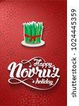 nowruz greeting. novruz....   Shutterstock .eps vector #1024445359