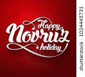 nowruz greeting. novruz.... | Shutterstock .eps vector #1024445731