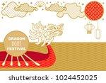 traditional dragon boat...   Shutterstock .eps vector #1024452025