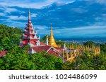 mandalay  myanmar   sep 03   a...   Shutterstock . vector #1024486099