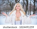 luxurious woman in white...   Shutterstock . vector #1024491259