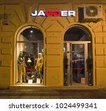 Small photo of Belgrade, Serbia - December 07, 2017: Jaeger fashion store in Belgrade