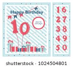 birthday party invitation card  ... | Shutterstock .eps vector #1024504801
