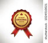 luxury premium commercials...   Shutterstock .eps vector #1024510021