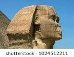 cairo  egypt   march 11  2010   ... | Shutterstock . vector #1024512211