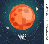 vector illustration planet mars ... | Shutterstock .eps vector #1024516345