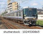 osaka   augst 15  2014  the...   Shutterstock . vector #1024530865
