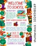 welcome to school poster... | Shutterstock .eps vector #1024548169