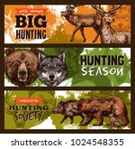 hunting club or wild animals... | Shutterstock .eps vector #1024548355