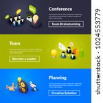 conference team and planning... | Shutterstock .eps vector #1024553779