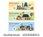 south korea famous tourist... | Shutterstock .eps vector #1024568311