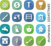 flat vector icon set   around... | Shutterstock .eps vector #1024575685