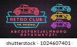 retro club neon light glowing... | Shutterstock .eps vector #1024607401
