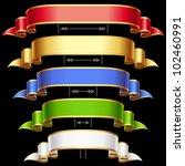 ribbon set with adjusting... | Shutterstock .eps vector #102460991