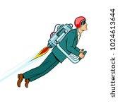man flying jet pack pop art...   Shutterstock .eps vector #1024613644