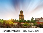 Giant Wild Goose Pagoda In The...