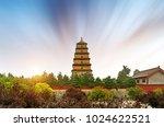 giant wild goose pagoda in the... | Shutterstock . vector #1024622521