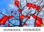 chinese lanterns haninging from ... | Shutterstock . vector #1024630324