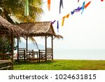 best beaches of thailand  | Shutterstock . vector #1024631815
