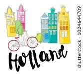 holland. cultural and excursion ... | Shutterstock .eps vector #1024644709