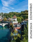 Small photo of The banks of the Aare river in Bern, Switzerland