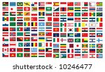 vector of the national flags | Shutterstock .eps vector #10246477